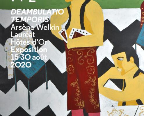 Deambulatio Temporis